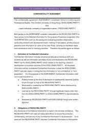 CONFIDENTIALITY AGREEMENT This confidentiality agreement ...