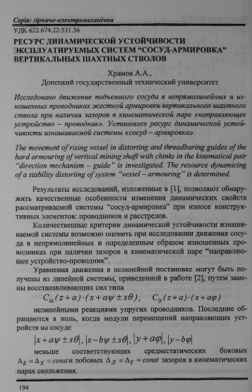 Page 1 Page 2 Page 3 Page 4 Page 5 Page 6 ...