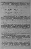 Page 1 Page 2 Page 3 Page 4 Page 5 Page 6 ... - Page 5