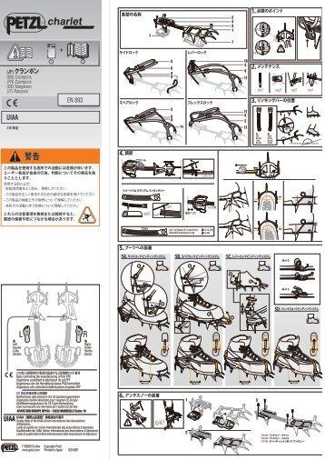 ウブロ ビッグバン 偽物 - 韓国 偽物 ピアス