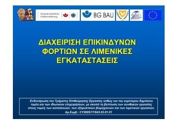 epikinduna_fortia.pdf (490.08 Kb)