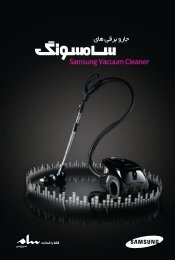 Page 1 L5@ @51.1 SJl? 'Signaux Samsung Vacuum Cleaner Page ...