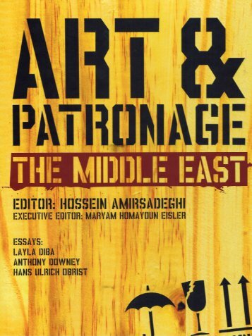 Art & Patronage: 2011 - Farah Monfaradi