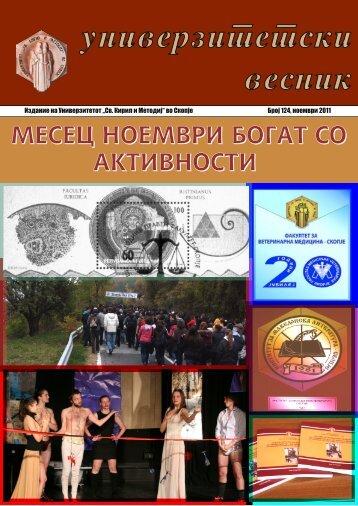 """univerzitetski vesnik - Универзитет """"Св. Кирил и Методиј"""""""