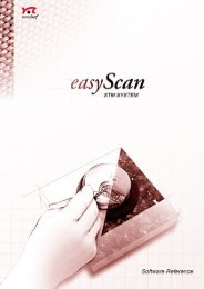 The scan software