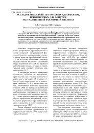 47-71 инжен.техн 4-07 - Ивановский государственный химико ...