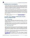 GTVN piešķiršanas noteikumi veselības aprūpē - GS1 - Page 5