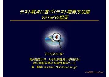 VSTeP.130510.color