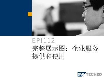EPI112