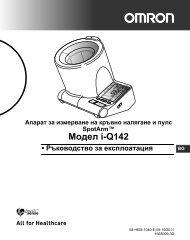 Модел i-Q142 - Omron Healthcare