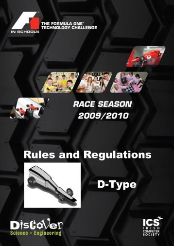Rules and Regulations D-Type - F1 in Schools