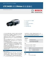 LTC 0435 系列Dinion 彩色摄像机 - Bosch Security Systems
