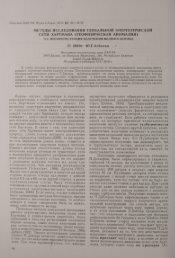 Page 1 Non HAHPA, H15 am o 3:1116. 2010, 6.1, .N-Í'f, «f6-50 MEŕí ...