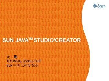 SUN JAVATM STUDIO/CREATOR