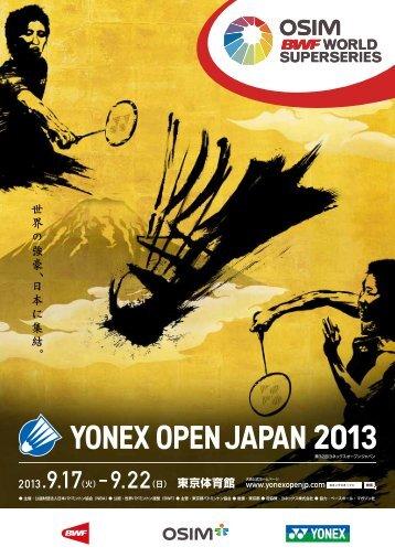 Prospectus - Badminton World Federation