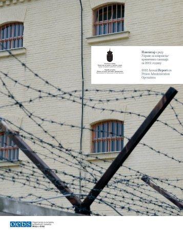 Преузми документ - Управа за извршење кривичних санкција