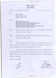 Draft gradation list of Bihar Agriculture Service category 5(plant ...