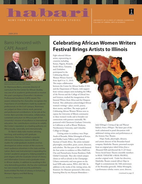 2009-2010 - Center for African Studies - University of Illinois at ...