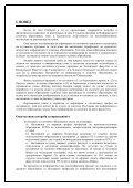 Информатика и техничко образование - Технички факултет ... - Page 3