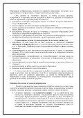 Информатика и техничко образование - Технички факултет ... - Page 5