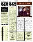 ﻣﺎﻫﻨﺎﻣﻪ روﺷﻨﮕﺮ - ketab farsi - Page 3