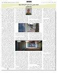 ﻣﺎﻫﻨﺎﻣﻪ روﺷﻨﮕﺮ - ketab farsi - Page 5