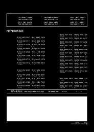 ご照会・技術相談は - NTN-SNR: подшипники