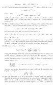 AMC 12 – Contest A - Page 7