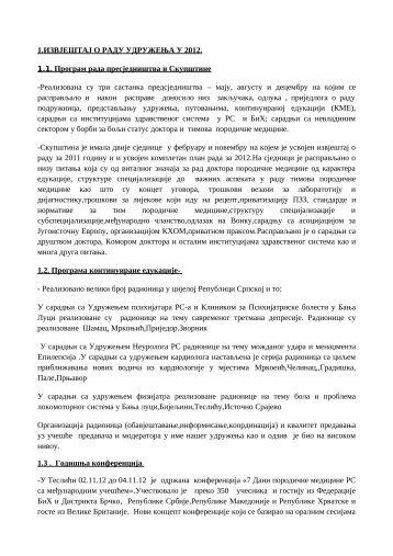 Izvještaj o radu Udruženja u 2012. godini