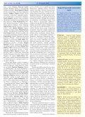 43. broj 25. listopada 2012. - Page 5