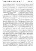 Скачать PDF - Page 4