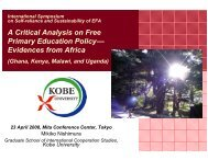 A Critical Analysis on Free Primary Education Policy― Evidences ...
