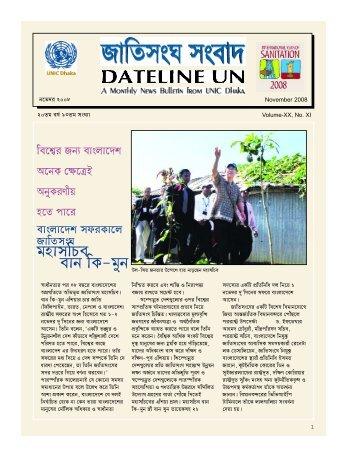 November 2008 - United Nations in Bangladesh