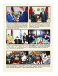 November 2008 - United Nations in Bangladesh - Page 3