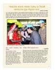 November 2008 - United Nations in Bangladesh - Page 5