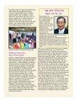 November 2008 - United Nations in Bangladesh - Page 6
