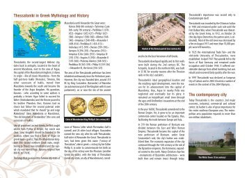 Thessaloniki in Greek Mythology and History The contemporary city