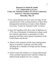 Remarks by Daniel B. Smith, U.S. Ambassador to Greece - Stavros ...