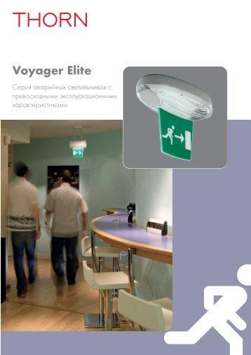Voyager Elite + R - Thorn