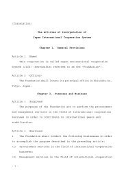 The Articles of Incorporation of Japan International Cooperation ...