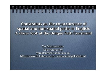 Constraints on the co-occurrence of spatial and non-spatial paths in ...