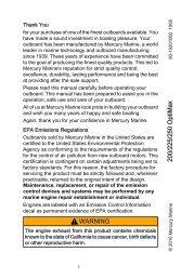 200/225/250 OptiMax - Mercury