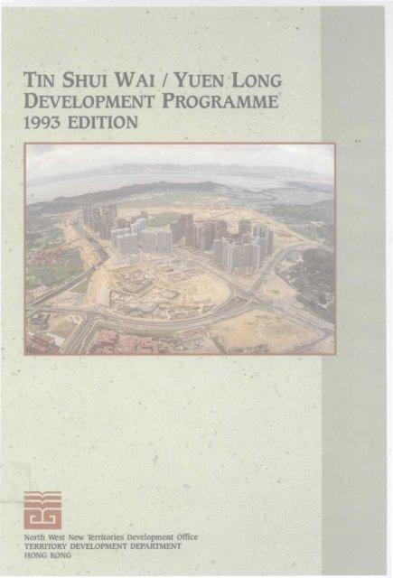 tin shui wai / yuen long development programme - HKU Libraries