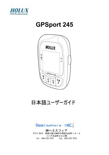 GPSport 245
