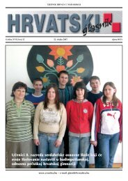 12. broj 22. ožujka 2007. - Croatica Kht.