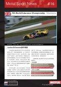Motul.Sport.News 16 - Page 2