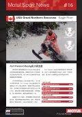 Motul.Sport.News 16 - Page 6