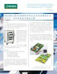 AWR Magazine 2012中文版 - AWR Corporation - Page 4