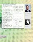 AWR Magazine 2012中文版 - AWR Corporation - Page 6