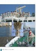 海事英語学習・評価プログラムの開発 - 東京海洋大学 - Page 2